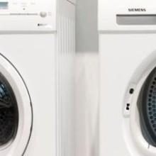 Img_17_6_670_waschmaschine